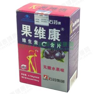 石药牌果维康维生素C含片