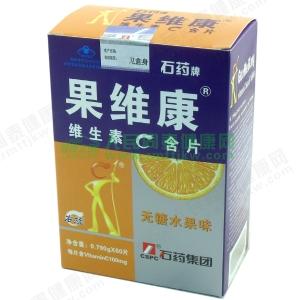 石藥牌果維康維生素C含片