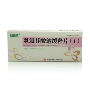 雙氯芬酸鈉緩釋片(I)