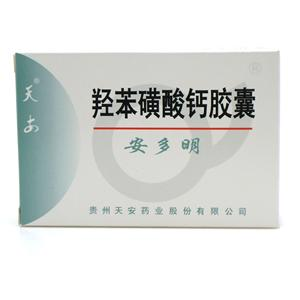 安多明(羟苯磺酸钙胶囊)
