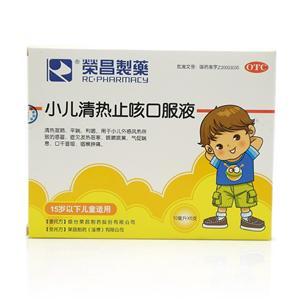 小兒清熱止咳口服液