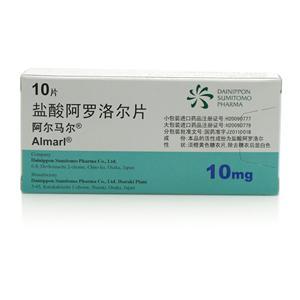 阿尔马尔(盐酸阿罗洛尔片)