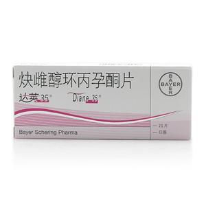 達英-35(炔雌醇環丙孕酮片)