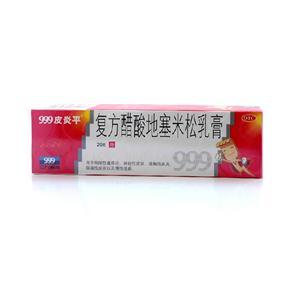 皮炎平(复方醋酸地塞米松乳膏)