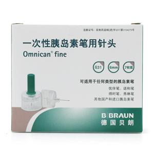 Omnican(一次性胰岛素笔用针头)