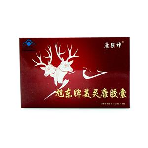 鹿强神(旭东美灵康胶囊)