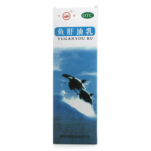 乳白鱼肝油
