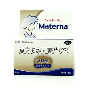 玛特纳(复方多维元素片)(23)