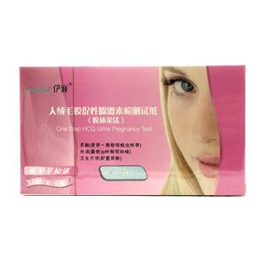 人绒毛膜促性腺激素检测试纸(胶体金法)
