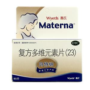瑪特納(多維元素片)(23)