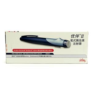 优伴II(HumaPen Ergo Ⅱ)(笔式胰岛素注射器)