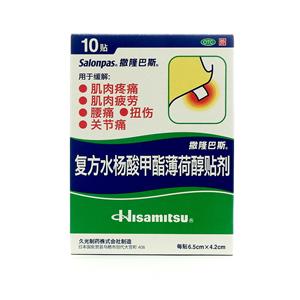 复方水杨酸甲酯薄荷醇贴剂