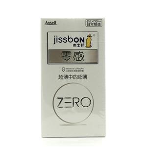 天然膠乳橡膠避孕套