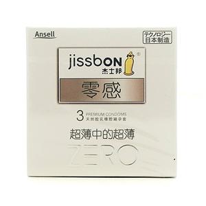 天然胶乳橡胶避孕套