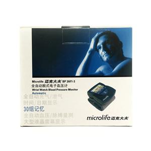 全自動腕式電子血壓計