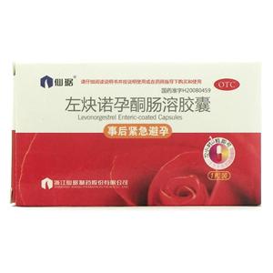 左炔諾孕酮腸溶膠囊