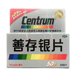 多维元素片(29-Ⅱ)