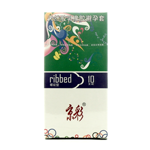 京彩天然膠乳橡膠避孕套