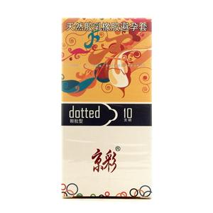 京彩天然胶乳橡胶避孕套