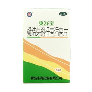 爽舒宝(凝结芽孢杆菌活菌片)