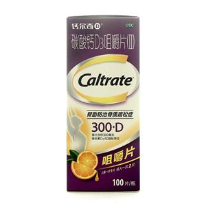 碳酸鈣D3咀嚼片(Ⅱ)