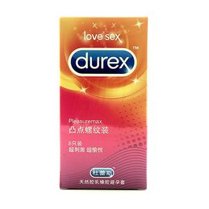 杜蕾斯天然膠乳橡膠避孕套