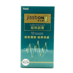 杰士邦天然胶乳橡胶避孕套