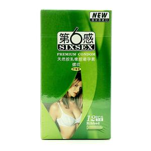 第六感天然胶乳橡胶避孕套