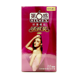 第六感天然乳膠橡膠避孕套