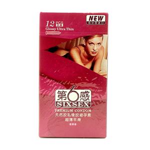 第六感天然乳胶橡胶避孕套