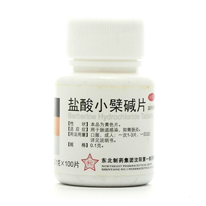 盐酸小檗碱片