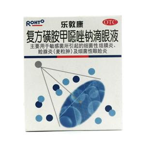 乐敦康(复方磺胺甲噁唑钠滴眼液)