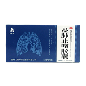 益肺止咳膠囊