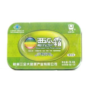西瓜霜喉口宝含片