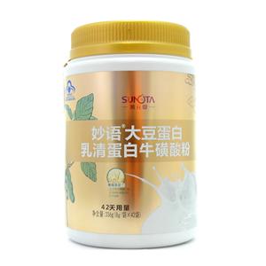 妙语R大豆蛋白乳清蛋白牛磺酸粉