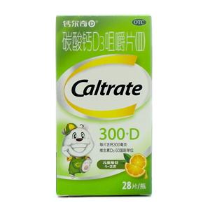 钙尔奇(碳酸钙D3咀嚼片(Ⅱ))