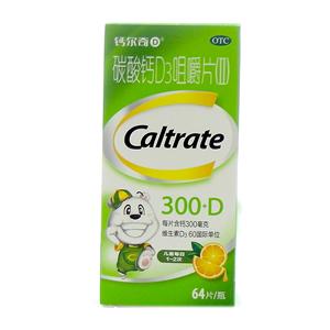 鈣爾奇(碳酸鈣D3咀嚼片(Ⅱ))