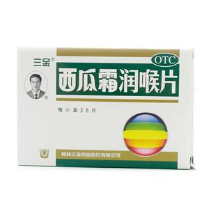 西瓜霜潤喉片