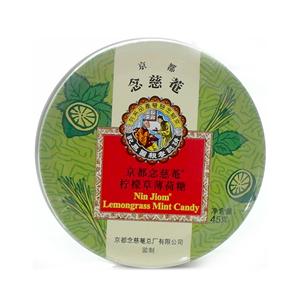 京都念慈菴柠檬草薄荷糖