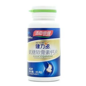 氨糖軟骨素鈣片