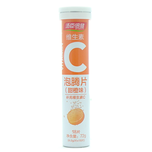 汤臣倍健R维生素C泡腾片(甜橙味)