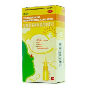 诺通(盐酸赛洛唑啉鼻用喷雾剂)