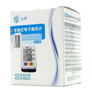 手腕式電子血壓計