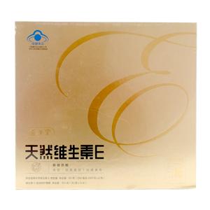 天然維生素E軟膠囊+維生素C瑩潤修護面膜