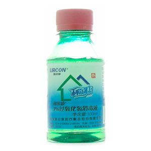 利尔康牌3%过氧化氢消毒液