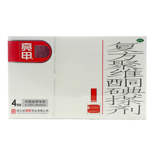 复方聚维酮碘搽剂