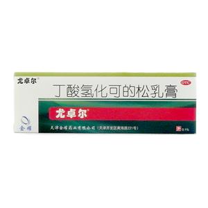 尤卓尔(丁酸氢化可的松乳膏)