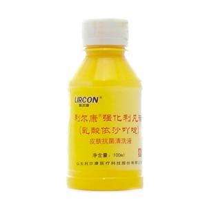 利尔康乳酸依沙吖啶皮肤清洗抗菌液