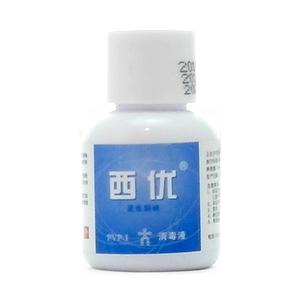 西優(聚維酮碘消毒液)