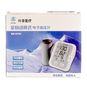 全自动臂式电子血压计